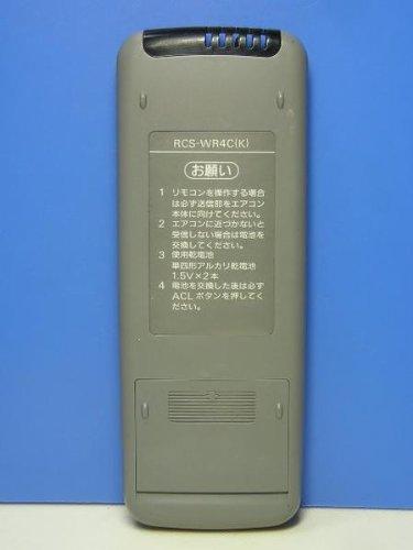 三洋電機 エアコンリモコン RCS-WR4C(K)