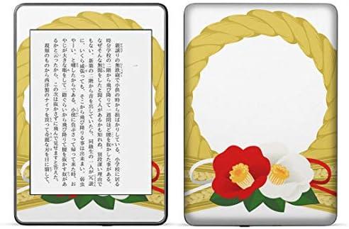 igsticker kindle paperwhite 第4世代 専用スキンシール キンドル ペーパーホワイト タブレット 電子書籍 裏表2枚セット カバー 保護 フィルム ステッカー 015615 正月飾り 元旦 正月