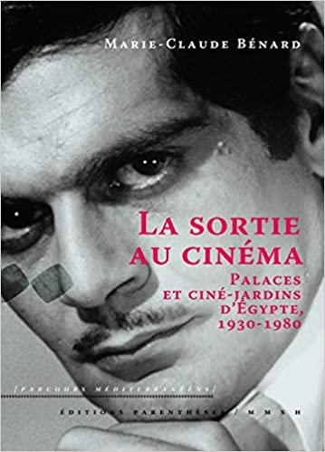 LA SORTIE AU CINEMA (PARCOURS MEDITERRANEENS) (French Edition