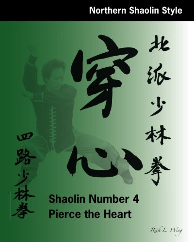 Shaolin #4: Pierce the Heart: Northern Shaolin Style (Volume 4) ()
