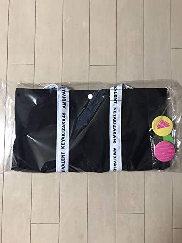 欅坂46 アンビバレント トートバッグ 未開封   B07QMWDL8R
