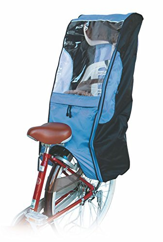 Rain Cover Child Carriers - MARUTO Pocktable Rain and Wind Cover for Child Bike Seat