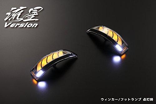 [ブルー][流星バージョン]アルティス(AVV50N) LEDウインカーレンズキット ウェルカムライト付 B07F41HT3D
