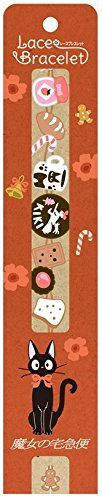 Studio Ghibli race bracelet 2 Kikis Delivery Service (4) Kiki cake