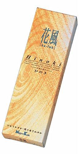 Kafuh Nippon Kodo - Ka-fuh (Scents in the Wind) - Cypress (Hinoki) 120 Sticks, Yellow package