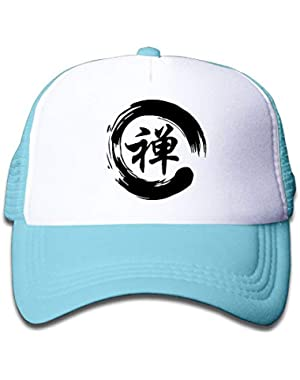 Zen Enzo Circle On Kids Trucker Hat, Youth Toddler Mesh Hats Baseball Cap