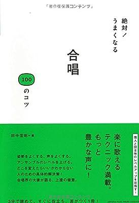 http://www.amazon.co.jp/dp/4636901347?tag=keshigomu2021-22