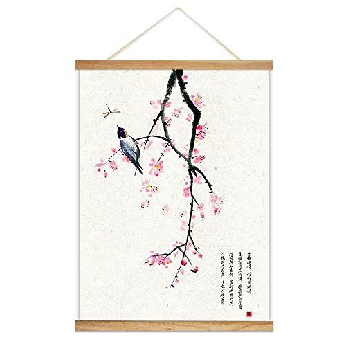 "wall26 - Hanging Poster with Wood Frames - Chinese Ink Painting of Pink Cherry Blossom - Ready to Hang Decorative Wall Art - 18""x24"""