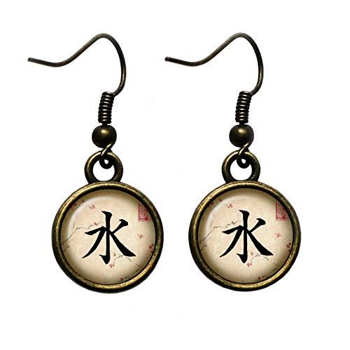 Japanese Calligraphy Kanji Water Bronze Earrings