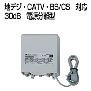 日本アンテナ 地デジ・CATV・BS/CS ブースター 30dB型 SRB3020SC