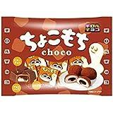チロルチョコ ちょこもち袋 1袋(7個) × 10袋