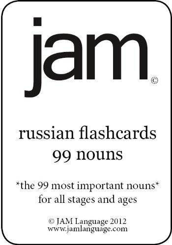 JAM Russian Flashcards - 99 Nouns
