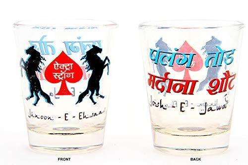 EK DO DHAI Glass Shot Glass   Set Of 2, Multicolor, 60 ML