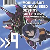 Mobile Suit Gundam Seed Destiny Suit CD Vol.9