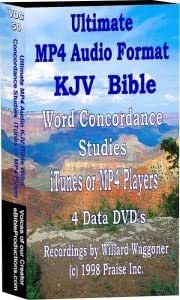 bible concordance kjv audio mp4 word concordance studies kjv bible 15570