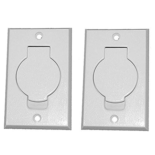 ANTOBLE 2 Pcs Standard Central Vacuum Inlet Valve Plate White for Beam Central Vac - White Round (Central Vacuum Standard Inlet)