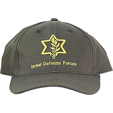 Nana gifts Israel Defense Forces IDF Adjustable Baseball Hat