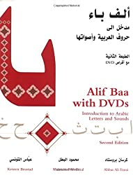 Alif Baa with DVDs: Introduction to Arabic Letters and Sounds