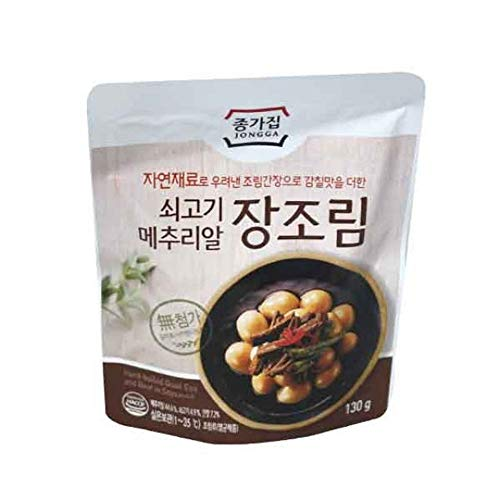 Hard Boiled Beef & Quail Egg in Soysauce 130g, Product of Korea 장조림 by Jongajip
