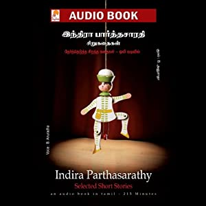 Indira Parthasarathy Short Stories Audiobook