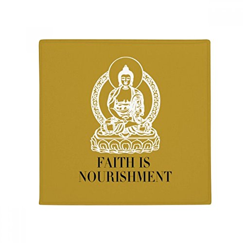 DIYthinker Faith is Mourishment Buddha Quote Buddhism Anti-slip Floor Pet Mat Square Bathroom Living Room Kitchen Door 60/50cm Gift by DIYthinker