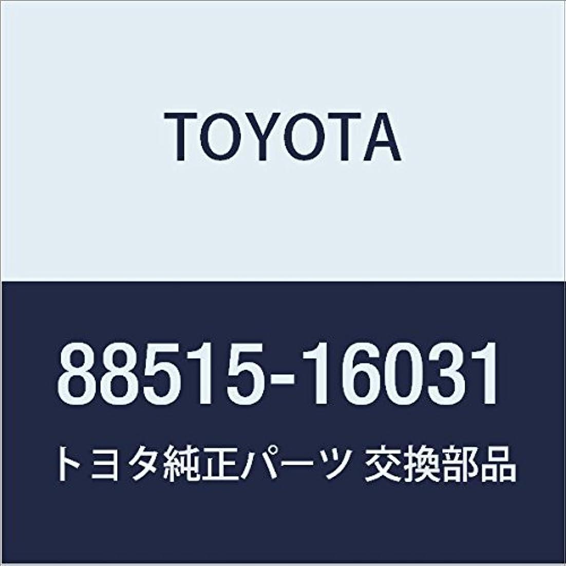 一上級援助TOYOTA (トヨタ) 純正部品 クーラ レシーバ & ドライヤASSY 品番88470-12070
