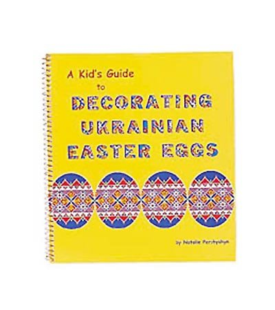 Ukraninian Gift Shop A Kid's Guide to Ukrainian Eggs