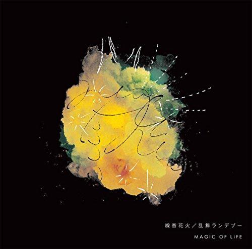 Senkou Hanabi / Ranbu Rendezvous