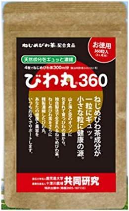 びわ丸 (250mg×360粒入)