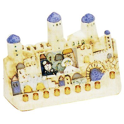 Ceramic Hanukkah Menorah, White With Multi Colored Jerusalem Skyline and Wedding Scene Design. Great Gift for: Shabbat Hanukkah Rabbi Temple Wedding Housewarming Anniversary Mother's Day Bar Mitzvah Bat Mitzva And Jewish Homes ()