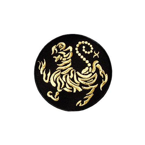 Shotokan Tiger Deluxe Patch - 5