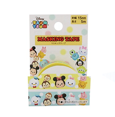 (Tsum Tsum Multi-Character Washi Masking Deco Tape 2 Colors Available1 roll per Order (Yellow))
