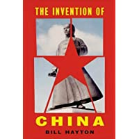 The Invention of China