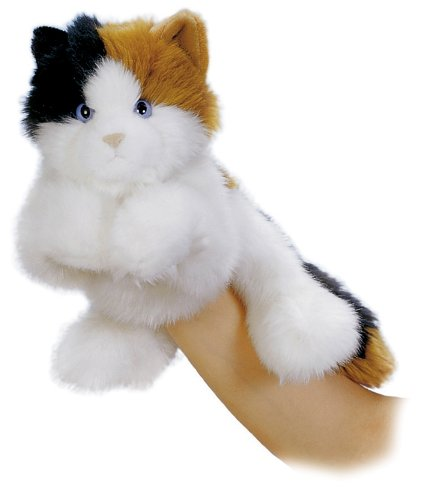Aurora World Esmeralda Cat Hand Puppet, 11″