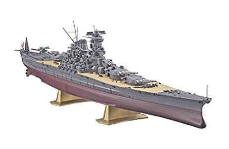Amazon Hasegawa 1450 Scale Ijn Battleship Yamato Model Kit By