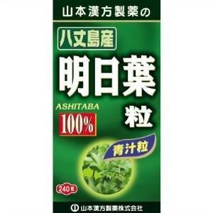 明日葉粒100% 240粒 ×10個セット B00VCUUE80