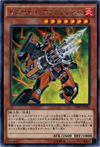 Yu-Gi-Oh / Igknight Avenger (Rare) / Clash of Rebellions (CORE-JP032) / A Japanese Single individual Card