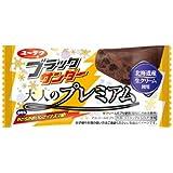 【販路限定品】有楽製菓 ブラックサンダー 大人のプレミアム 1本×20個