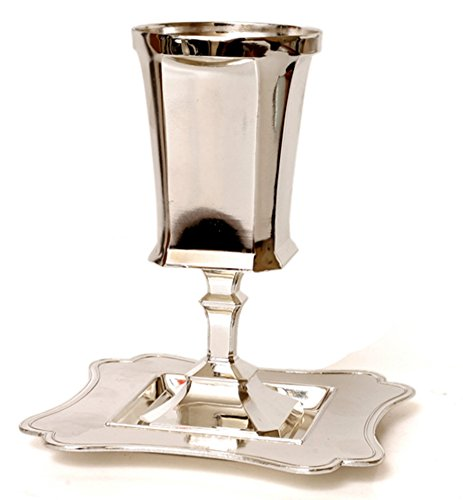 Modern Silver Plated Stemmed Kiddush Cup and Tray