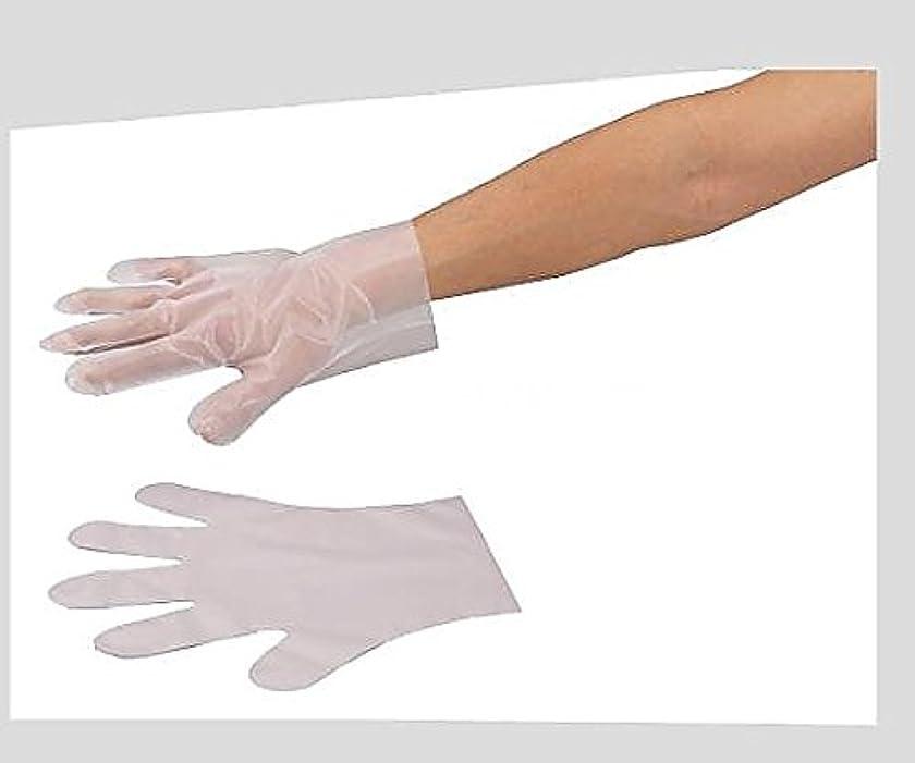 闘争コットン叱るアズワン6-896-02サニメント手袋(PE厚手タイプ)エンボス付M100枚入