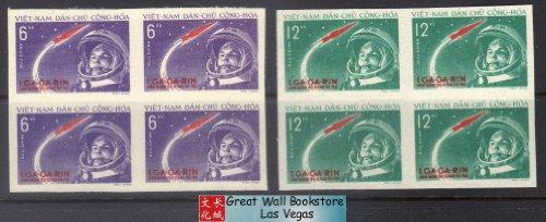 Vietnam Stamps - 1961, Sc 160-1 Yuri Gagarrin's Space Flight - Imperf - Block of 4 - MNH - F-VF ()