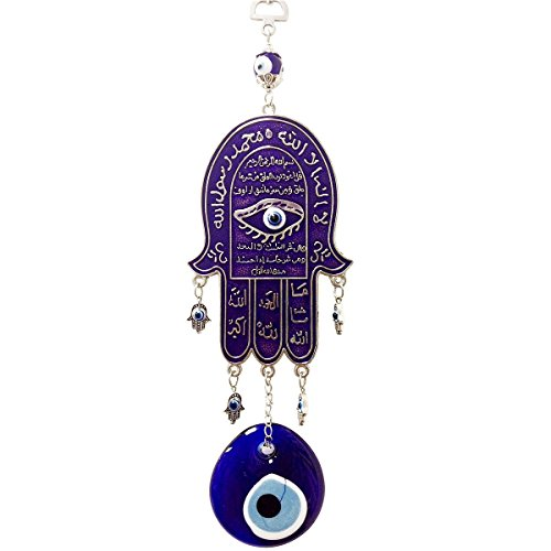 Evil Wall (#CF76885182, 10.5 inches high GIANT HAND OF FATIMA Evil Eye Office/Home Décor Wall Hanging Ornament/Talisman to protect the persons and their belongings from envious looks.)