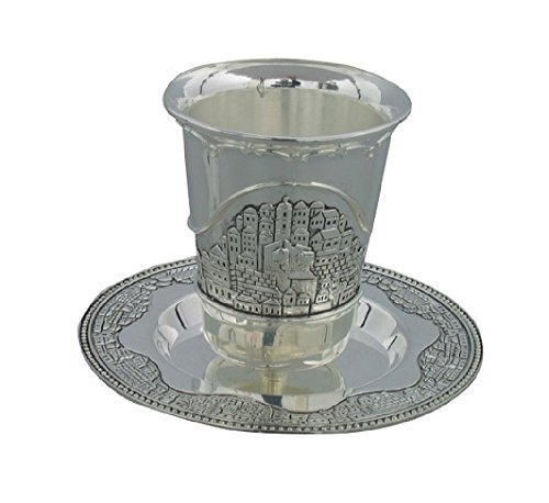 Jerusalem Design Kiddush Wine Cup with Saucer for Shabbat and Holidays