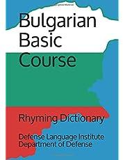 Bulgarian Basic Course: Rhyming Dictionary