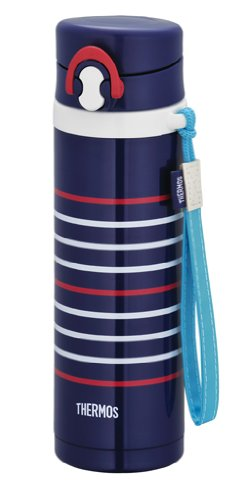 Thermos Mobile Tumbler Navy by Thermos