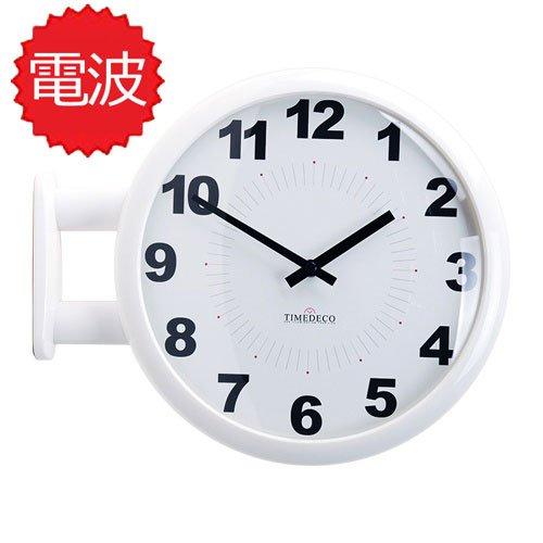両面電波時計 両面時計 Morden Double Clock A6(WH) おしゃれな 低騷音 インテリア 両面壁掛け時計 電波両面時計 B074RLF4JZ