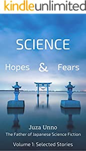Science: Hopes & Fears [Volume 1: Selected Stories]: Juza Unno: The Father of Japanese Science Fiction
