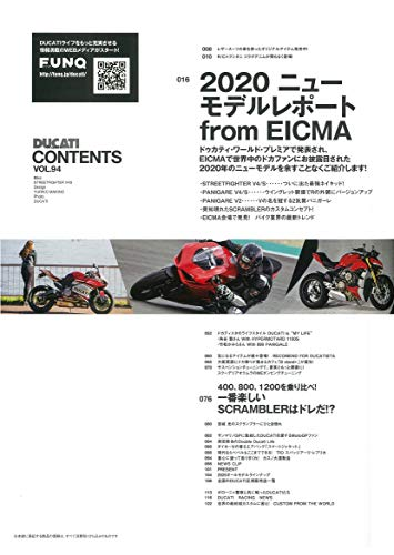 DUCATI Magazine 最新号 追加画像