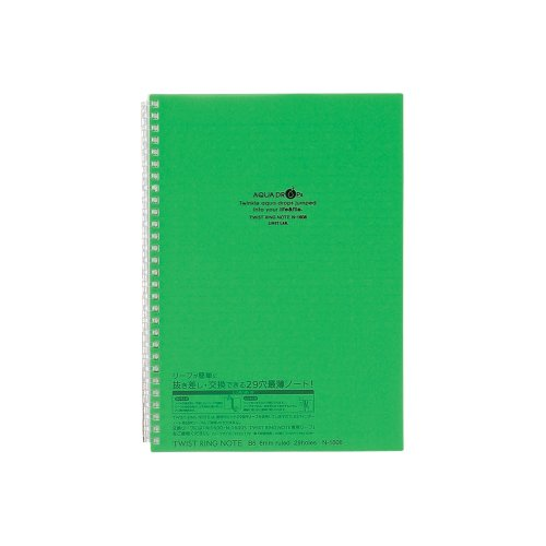 """LIHIT LAB Twist Ring Notebook (Journal), Lined Paper, Yellow Green, 9.9 x 7.3"""" (N1608-6)"""