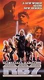 Legend of the Roller Blade Seven [VHS]